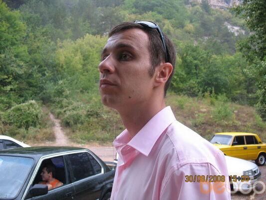 Фото мужчины гугагаш, Севастополь, Россия, 37