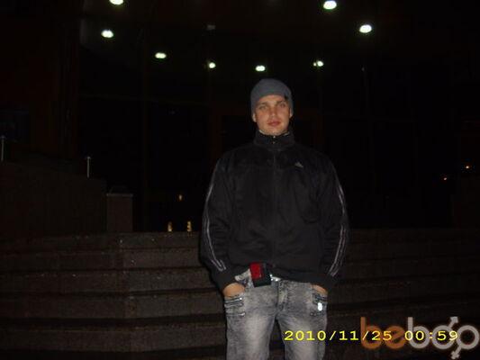 Фото мужчины EDOS, Запорожье, Украина, 29