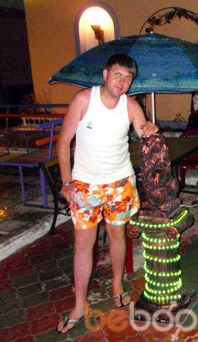 Фото мужчины Дмитрий, Донецк, Украина, 33