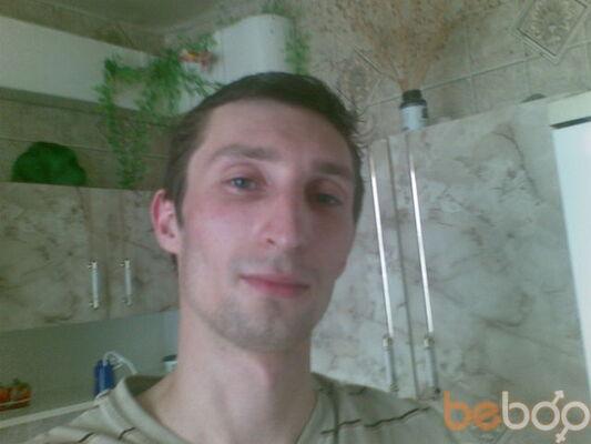 Фото мужчины ViLL, Кировоград, Украина, 32