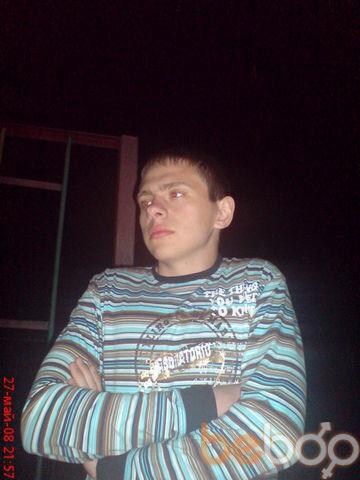 Фото мужчины DimaShichkoy, Минск, Беларусь, 26