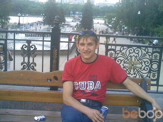 Фото мужчины ГРОЗ, Донецк, Украина, 34