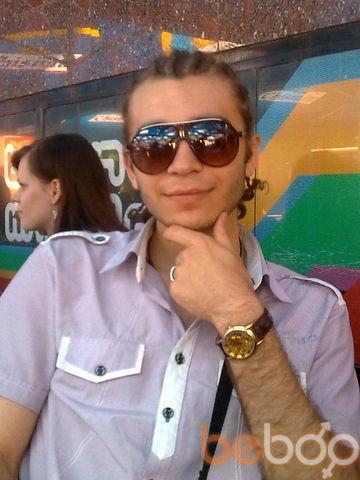 Фото мужчины Cuba, Кишинев, Молдова, 28