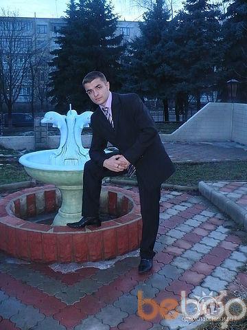 Фото мужчины kotik, Calugareni, Румыния, 30