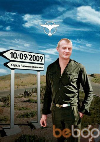 Фото мужчины maxima, Харьков, Украина, 33