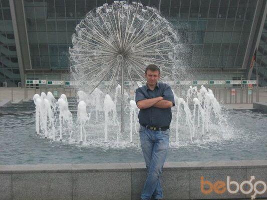 Фото мужчины Fisher79, Краматорск, Украина, 37