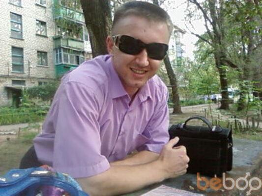 Фото мужчины greg, Луганск, Украина, 37