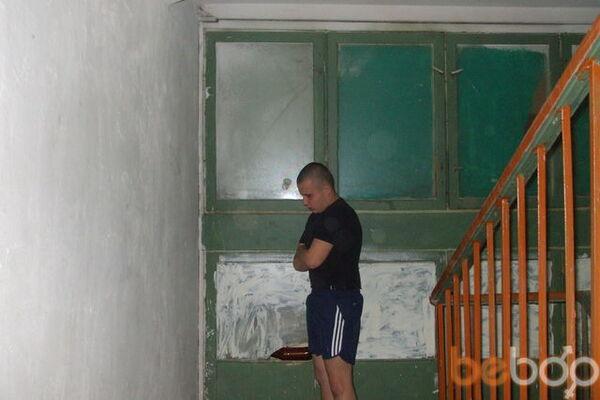 Фото мужчины Kustik, Кишинев, Молдова, 25
