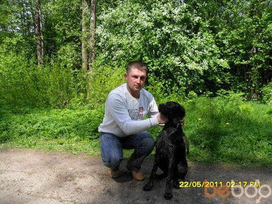 Фото мужчины eskander, Луга, Россия, 35
