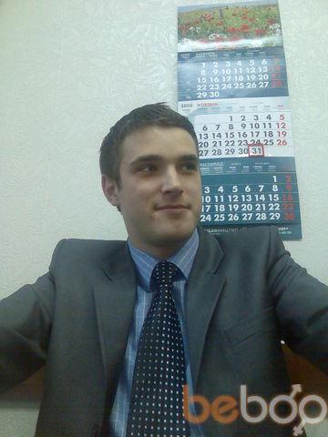 Фото мужчины Леша, Черкассы, Украина, 33