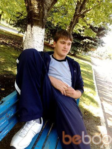 Фото мужчины Adrian, Резина, Молдова, 28