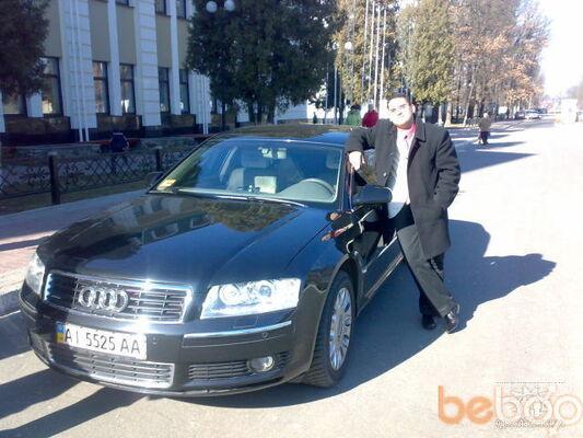 Фото мужчины Aslan, Обухов, Украина, 27