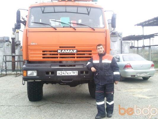 Фото мужчины ALEX, Элиста, Россия, 27
