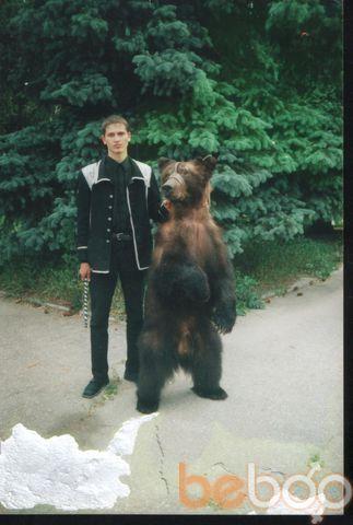 Фото мужчины jonni3000, Уфа, Россия, 35