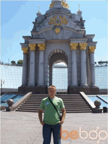 Фото мужчины Romeo1989, Конотоп, Украина, 31