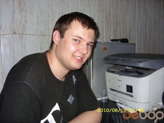Фото мужчины Bobby_Z, Александру-чел-Бун, Молдова, 27