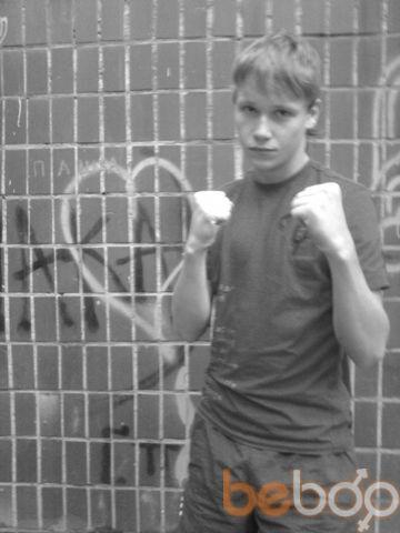Фото мужчины love_sex1993, Запорожье, Украина, 25