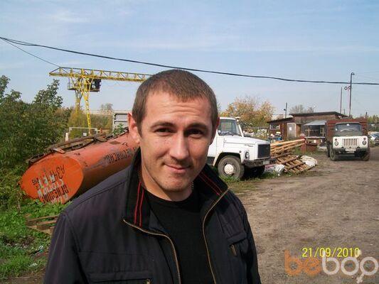 Фото мужчины Димоня, Нижний Новгород, Россия, 41