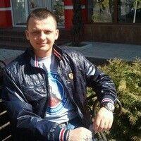 Фото мужчины Радион, Тирасполь, Молдова, 37