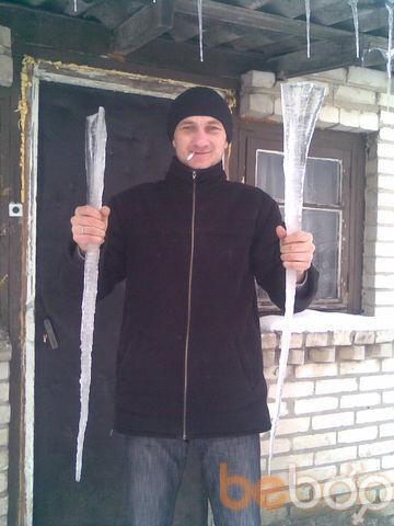 Фото мужчины syra, Ужгород, Украина, 32