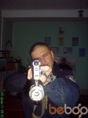 Фото мужчины Degan, Могилев-Подольский, Украина, 28