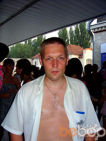 Фото мужчины Hamoza, Санкт-Петербург, Россия, 36