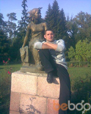 Фото мужчины Михаил, Алматы, Казахстан, 33