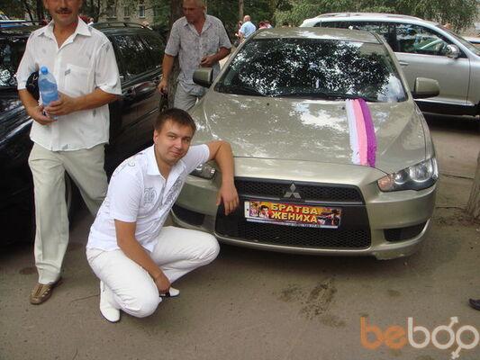 Фото мужчины Dem1on, Воронеж, Россия, 37