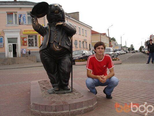Фото мужчины Maxim, Бобруйск, Беларусь, 28