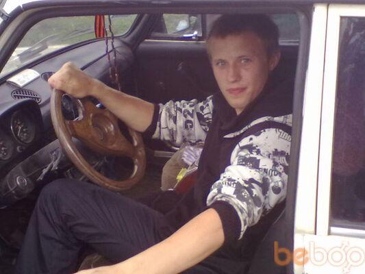 Фото мужчины Митя, Троицк, Россия, 27