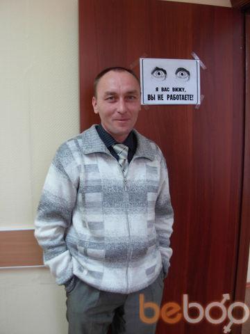 Фото мужчины edyard, Москва, Россия, 43