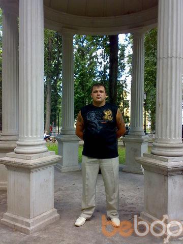 Фото мужчины дима, Брянск, Россия, 38