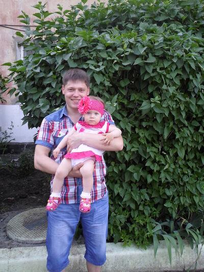 Фото мужчины Антон, Макеевка, Украина, 26