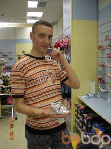 Фото мужчины пушистик, Калуга, Россия, 28