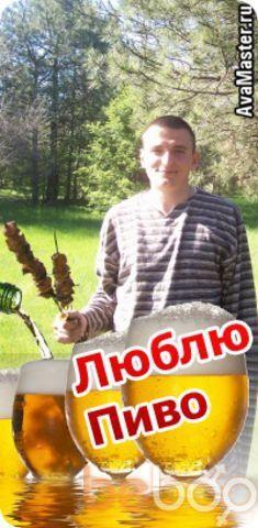 Фото мужчины sasha1102, Кривой Рог, Украина, 37