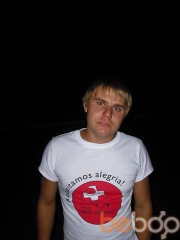 Фото мужчины Роман, Макеевка, Украина, 29
