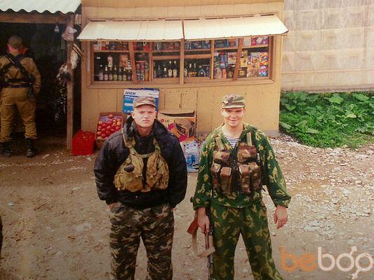 Фото мужчины gold, Уфа, Россия, 38
