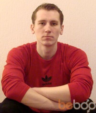 Фото мужчины Render, Бровары, Украина, 33