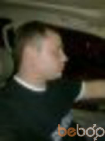 Фото мужчины nazarius, Львов, Украина, 36