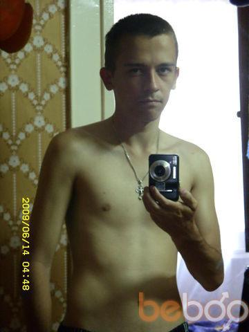 Фото мужчины DRON, Набережные челны, Россия, 28