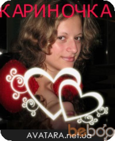 Фото девушки КАРИНОЧКА, Донецк, Украина, 27