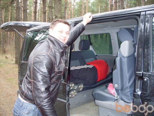 Фото мужчины Andru, Минск, Беларусь, 33
