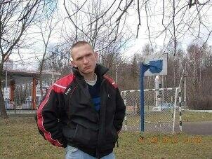 Фото мужчины Aleksandr, Калининград, Россия, 33