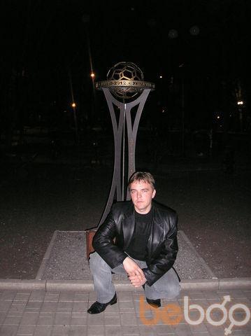 Фото мужчины Саша Аня, Никополь, Украина, 30