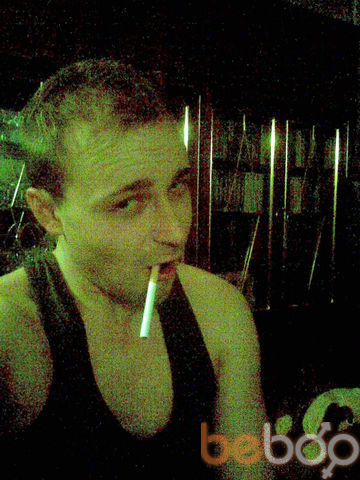 Фото мужчины dima, Донецк, Украина, 33