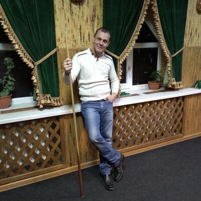 Знакомства Луганск, фото мужчины Виктор, 46 лет, познакомится для флирта, любви и романтики
