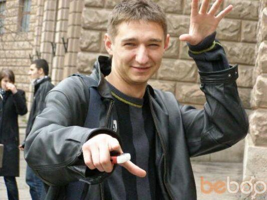 Фото мужчины Витюша, Харьков, Украина, 29