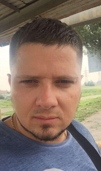 Фото мужчины Александр, Днепропетровск, Украина, 33
