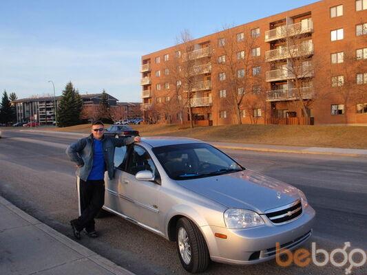 Фото мужчины Valera, Saskatoon, Канада, 36