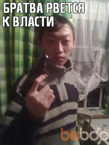 Фото мужчины чимка, Егорьевск, Россия, 36